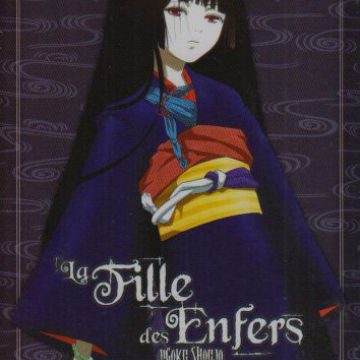 La fille des enfers Set de cartes postales CommNeuf COMPLET STICKERS