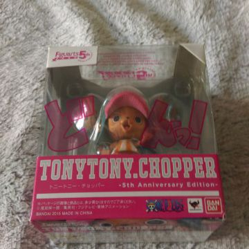 figurine Chopper