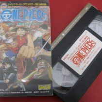VHS One Piece Special Anime Weekly Shonen Jump Tour 1998