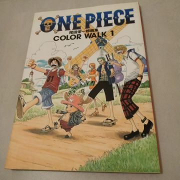 Color Walk 1 - ONE PIECE