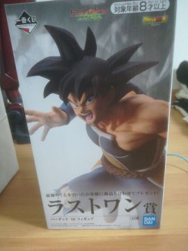 dragon ball kuji bardock baddack