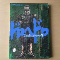 Dorohedoro tome 4 édition collector