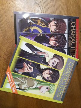 2 Artbook Anime Code Geass