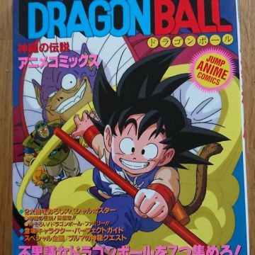 Dragon Ball Jump Comics selection