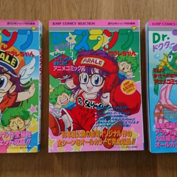 Dr Slump Jump Comics selection
