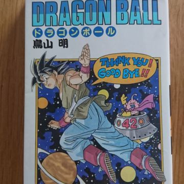 Dragon Ball Jump Comics 42