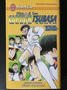 Captain Tsubasa World Youth Special : Special Edition