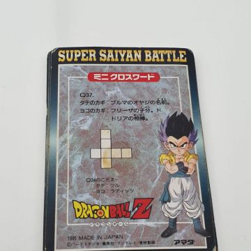 16 cartes dragon ball Z super saiyan battle. Part 27.