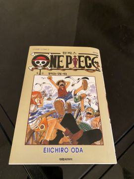 Manga One piece tome 1 Coreen