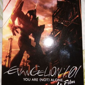 dvd evangelion You Are (not) Alone - le film