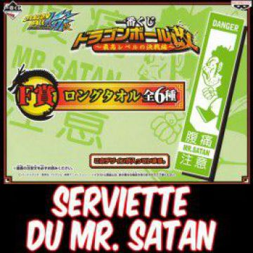 SERVIETTE COLLECTOR DRAGON BALL Z - MR SATAN