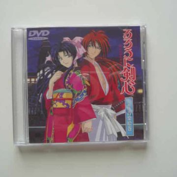 Kenshin le vagabond Music Clips dvd soundtrack