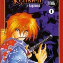 Kenshin Guide book Vol1 + 2