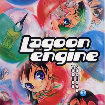 Lagoon Engine 1