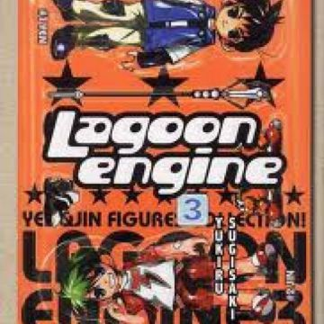 Lagoon Engine 3 et 4