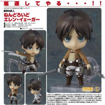 Attack on Titan - Nendoroid Eren Jäeger