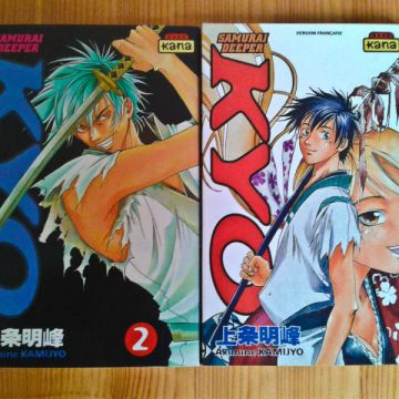 Samourai Deeper Kyo - tome 1 et 2