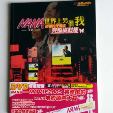 Magazine Artbook Nana + Film