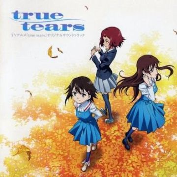 True Tears: Original Soundtrack