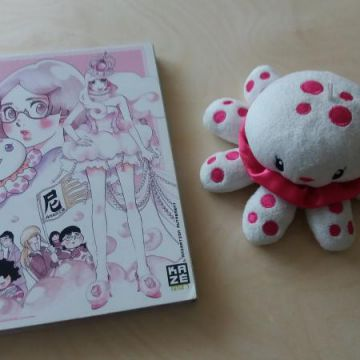 Princess Jellyfish - Intégrale - Edition Collector Limitée