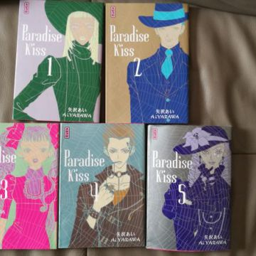 Paradise Kiss - intégral 5 tomes