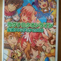 Ragnarok Online Official Fan Book 2006