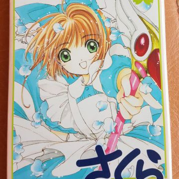 Card Captor Sakura - Tome 4 - Version Japonaise