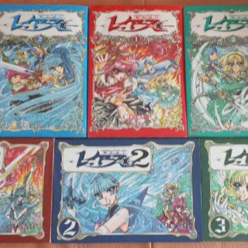 Magic Knight Rayearth - Intégrale - Version Japonaise