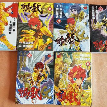 Saint Seiya Episode G - 6 tomes - Version Japonaise