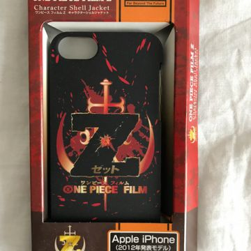 One piece z - officiel coque iphone 5/5s