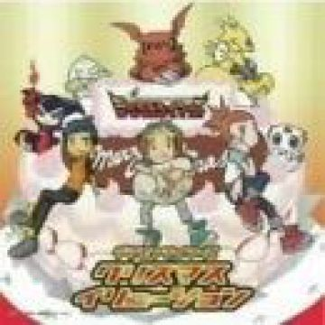 Digimon Tamers: X-Mas Illusion OST