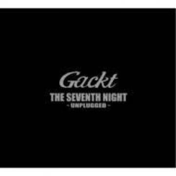 The Seventh Night Gackt
