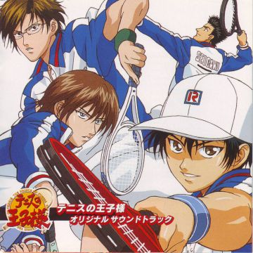 Prince Of Tennis OST 1