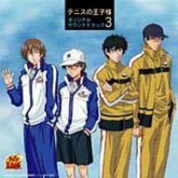 Prince of Tennis OST 3