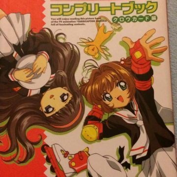 artbook card captor SAKURA
