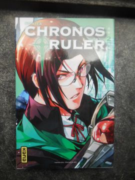 Chronos Ruler Tome 2