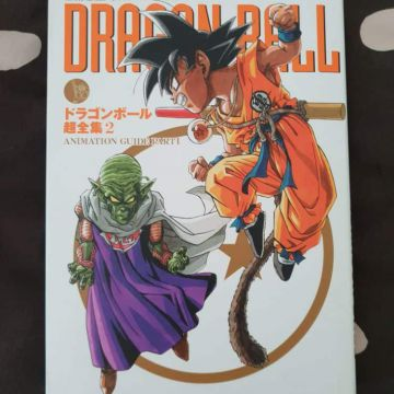 Artbook Dragon Ball Chôzenshû Vol.2