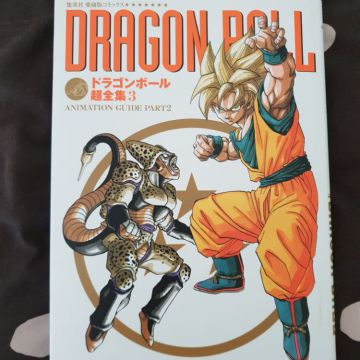 Artbook Dragon Ball Chôzenshû Vol.3
