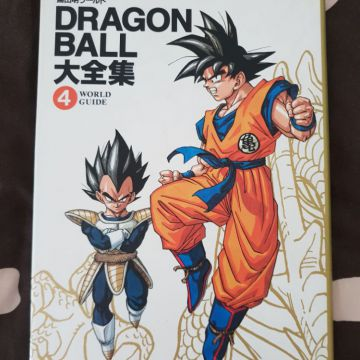 Artbook Dragon Ball Daïzenshû Vol.4