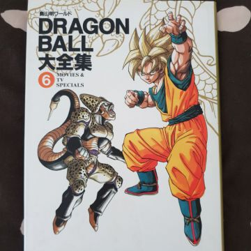 Artbook Dragon Ball Daïzenshû Vol.6
