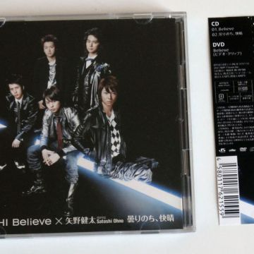 Arashi Believe [Limited edition vers. A]
