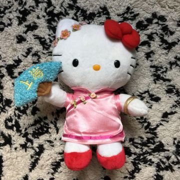 Peluche Hello Kitty Shanghai