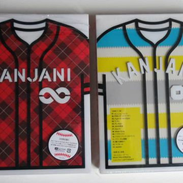 Kanjani8 FIGHT Collector A et B CD+DVD