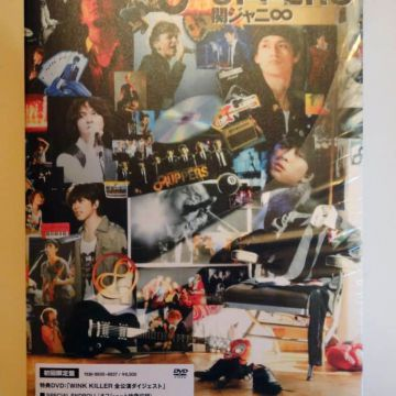 Kanjani8 Concert 8uppers Collector