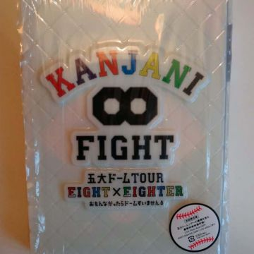 Kanjani8 Concert FIGHT Collector