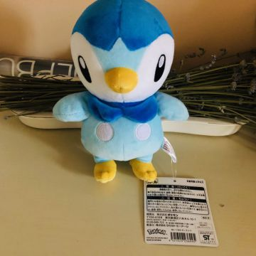 Peluche Pokémon Center Tiplouf