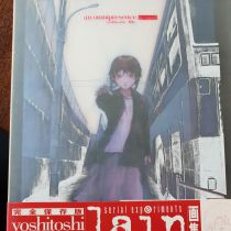Artbook An omnipresence in wired serial experiment lain