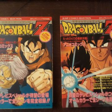 DRAGON BALL Z Jump Anime comics VO