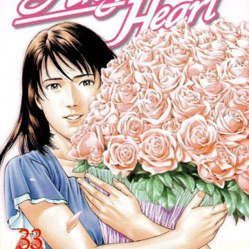 Angel heart tome 33