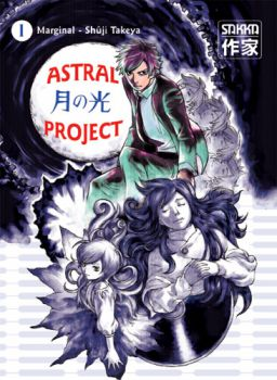 Image de Astral project